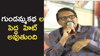 Ashwini Dutt Superb Words about Nagarjuna At Devadas Movie Press Meet