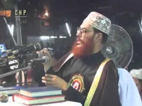 Bangla: Tafseer Mahfil - Delwar Hossain Sayeedi At Chittagong 2005 Day 1 [full] video