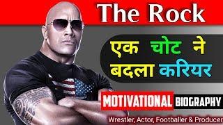 The Rock (Dwayne Johnson) Motivational Biography in Hindi   Life Story   Hindi Biographies