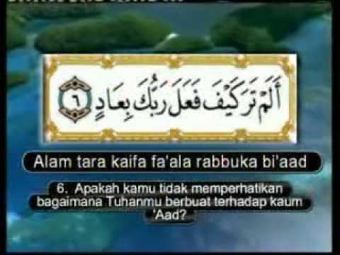 Juz 'Amma Plus Terjemahan - Muhammad Thoha Al Junayd