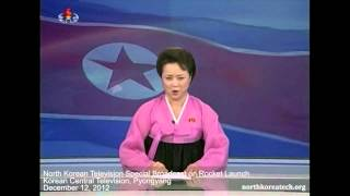 North Korean TV special news bulletin on rocket launch