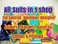 Wholesale Suit Market In Chandni Chowk Ladies Suit Wholesale Market In Delhi Party Wear Cotton Suit mp3