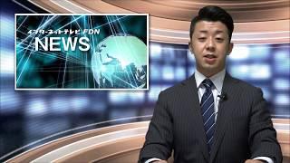 FDNニュースが浸透してきました。【FDNニュース】