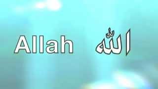 মহান আল্লাহর 99 নাম নিয়ে চমৎকার একটি আরবি সঙ্গীত_By True Vision Bd