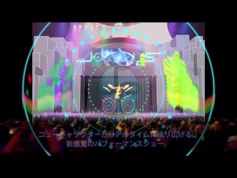 東京ジョイポリス デジタリアルライブ!