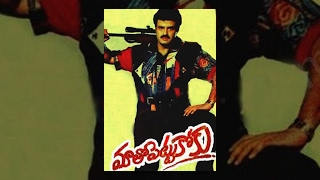 Adhinayakudu - Maatho Pettukoku Telugu Full Movie