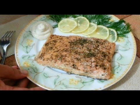 Как запечь лосося - видео