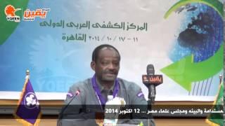 يقين|كلمة د عاطف عبد المجيد الأمين العام للمنظمة الكشفية العربية حول الكشفية وإعادة تدوير المخلفات