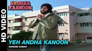 Yeh Andha Kanoon Andha Kanoon Kishore Kumar Amitabh Bachchan Hema Malini