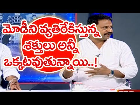 BJP Leader Raghunath Babu Counter To CM Chandrababu | #Sunrise Show