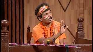 Papu pam pam | Excuse Me | Episode 40 | Odia Comedy | Jaha kahibi Sata Kahibi | Papu pom pom