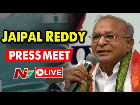 Congress Leaders Press Meet Over Revanth Reddy Arrest | Jaipal Reddy | NTV Live