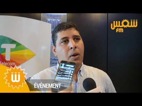 Tunisie Telecom: la cérémonie de remise des prix du grand jeu Marbou7a