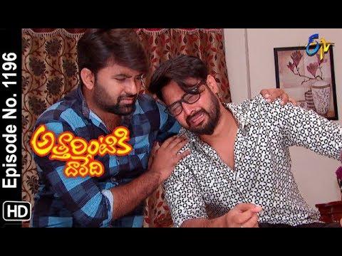 Attarintiki Daredi | 4th  September 2018 | Full Episode No 1196 | ETV Telugu