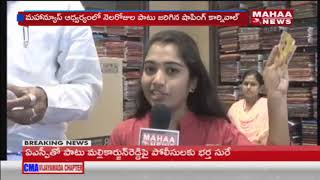 MLA Ganesh Lucky Draw at Lucky Shopping Mall in Vizag | GreatAndhra Shopping Carnival by Mahaa News