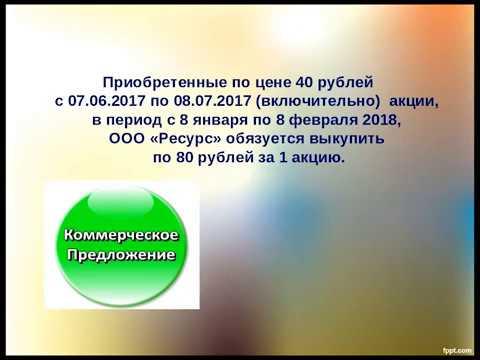 Конф  22 06 17    Партнерская Программа №1 — доходность, работа с кабинетом
