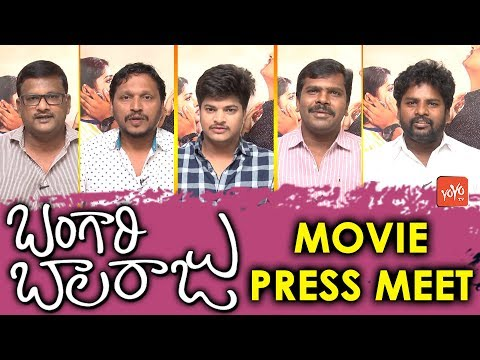 Bangaru Balaraju Movie Press Meet | Tollywood Latest Movie | Raaghav, Karonya Kathrin | YOYO TV