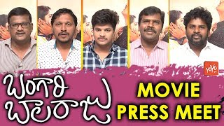 Bangaru Balaraju Movie Press Meet | Tollywood Latest Movie | Raaghav, Karonya Kathrin
