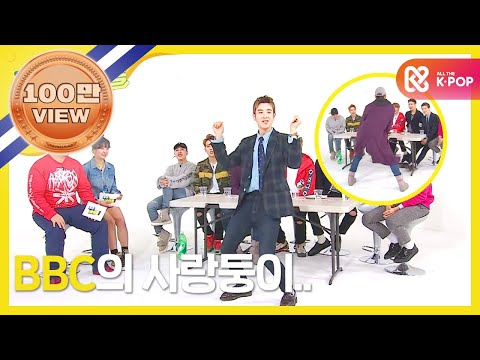 주간아이돌 - (Weeklyidol EP.244) Block B K-POP Girl Group Cover Dance Battle