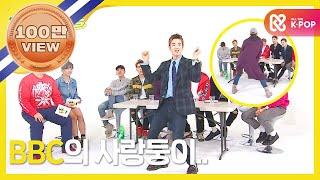 ????? - (Weeklyidol EP.244) Block B K-POP Girl group cover dance battle