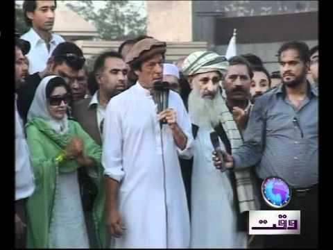 Drone Attack_Imran Khan+Foiza Siddiqui VO Fiza.mp4