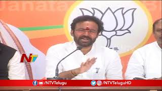 Kishan Reddy Press Meet on BJP Election Campaign - Slams TRS Alliance with MIM Party - NTV - netivaarthalu.com