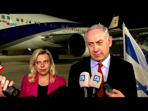 PM Netanyahu's remarks upon departure for Munich