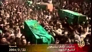 في ذكري استشهاده .. لقطات من الجنازة المهيبة للشيخ أحمد ياسين
