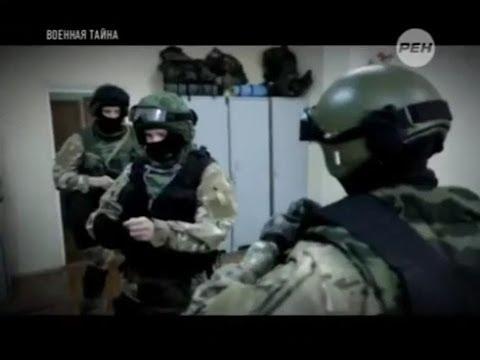 Герой России Александр Головашкин. Спецназ БУЛАТ