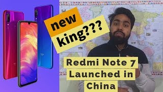 Redmi Note 7 Launched in China II Best under 15000? II Tech Stories II