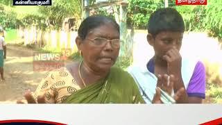 கன்னியாகுமரி:  தமிழக அரசு  எல்லையில் கொட்டப்படும் கேரள கழிவுகள்...