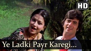 Tumhari Kasam Ai Ladki Pyar Karegi Kishore Kumar Lata Mangeshkar
