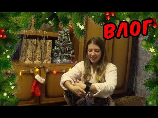 Новогодний влог: Украшаем елку и мой неудачный маникюр