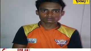 download lagu Rohingya 20yrs Old Boy Arrested gratis