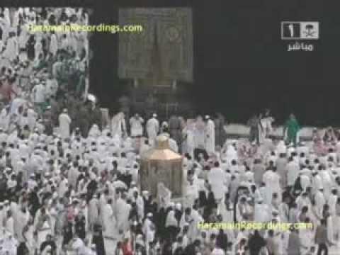 Sheikh Sudais Breaking Fast