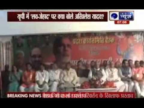 BJP accuses Samajwadi Party of promoting 'love jihad' in UP