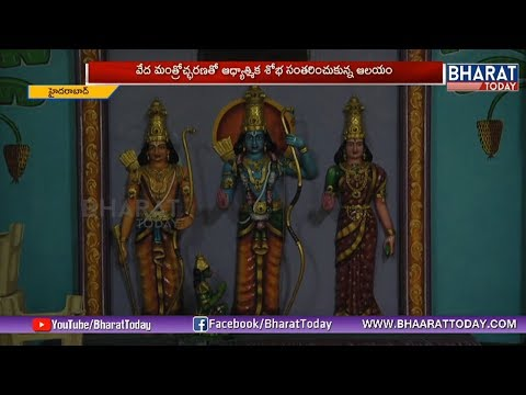Live Report on Dussehra Celebrations 2018 in Jubilee Hills Ramalayam | Bharat Today