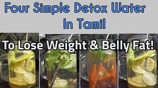 Summer Detox Water For Weight Loss | Lose Weight and Belly Fat | 4 Simple Drinks #NithishFamily
