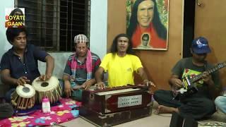 Download খাঁচার ভিতর অচিন পাখি | কুদ্দুস বয়াতি | ( আড্ডা+গান ) 3Gp Mp4