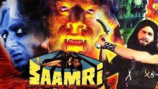 Saamri (1985)