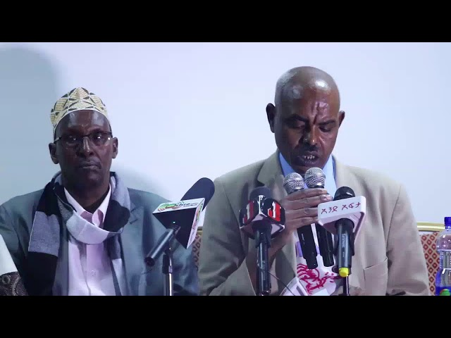 Somali Region Elders Requests Abdi Iley, to step down
