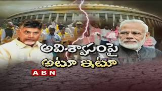 ABN Debate on TDP No-Confidence Motion In Parliament | Reason Behind Adjournment Of Houses
