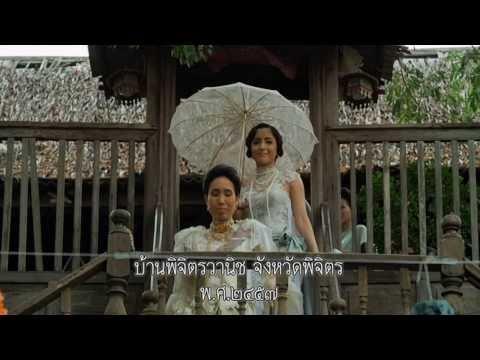 เบื้องหลัง จันดารา ปฐมบท ปัจฉิมบท Jan Dara thumbnail