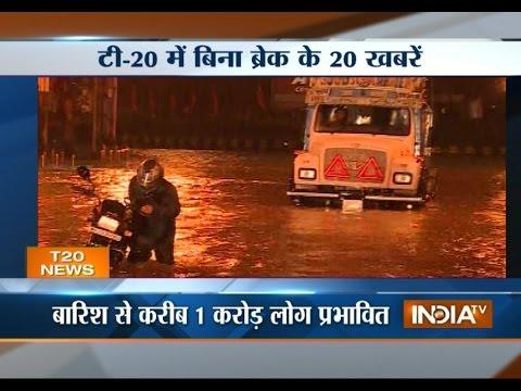 India TV News: T 20 News June 20, 2015