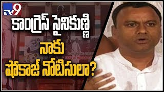Komati Reddy Raj Gopal Reddy press meet on show cause notice