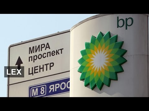 BP, Rosneft and sanctions on Russia
