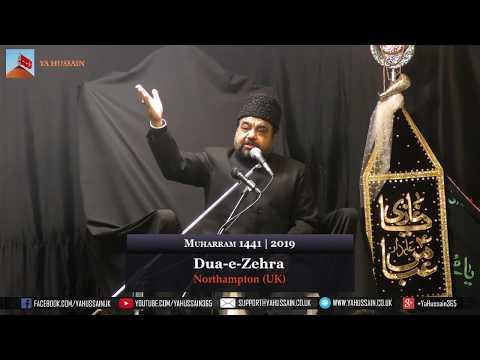 7th Muharram 1441 | Allama Ghazanfar Abbas Toosi | 07 September 2019 | Dua-e-Zehra | Northampton UK