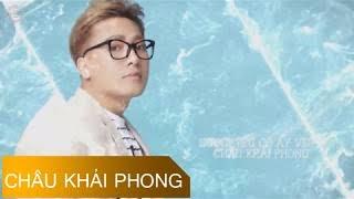 Người Yêu Cô Ấy - Châu Khải Phong [ Audio Lyric Video]
