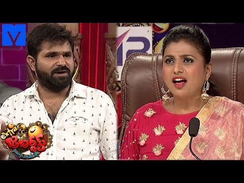 Chalaki Chanti & Team Performance -  Chanti Skit Promo - 9th November 2018 - Extra Jabardasth