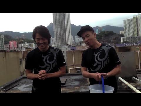 鄭伊健Ice Bucket Challenge!